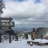 関西の雪山デビューにおすすめ!金剛山へ絶景の樹氷を見に行こう!