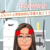 【ののしれ!!!】最新情報で攻略して遊びまくろう!【iOS・Android・リリース・攻略・リセマラ】新作スマホゲームが配信開始!