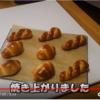 家でのパン作りが難しくてよく作るようになったら、動画にしてみたくなって、Youtubeにあげ始めました。