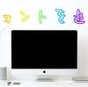 Macにフォントを追加する方法(簡単3ステップ)[Mac OS X][Font]