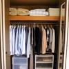 服の断捨離は1年かけてやると良い理由2つ(服の断捨離のコツ)。