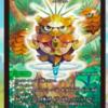 【デュエマ速報】デュエマのアニメから最新カード判明!?「マツぽっくん」を紹介!
