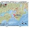 2016年12月14日 09時29分 紀伊水道でM2.6の地震