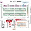 文学フリマ福岡のブース配置図PDFを公開します