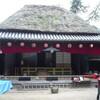 瀬戸内国際芸術祭2 小豆島 中山