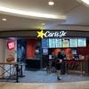 Carl's Jr カールス ジュニア          ハンバーガーショップ 再チャレンジ
