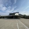名建築 シリーズ  『 荘銀タクト ~  SANNA  妹島和世   』