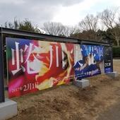 静岡県立美術館の蜷川実花展で刺激もらってきました。