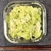 【キャベツとしらすのペペロンチーノ】レンジで3分!簡単時短の激ウマレシピ!