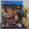 アリスとユージオがやってきた!SAO FB 有料DLC 第3弾配信開始!攻略も載せます!