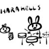 HARAHELLSはとてもよい