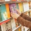 読書のススメ。新しい視点を手に入れる。