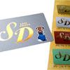 SDカード(セーフドライバーカード)を作る特典メリットはあんまりなし!?