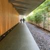 根津美術館『新 桃山の茶陶』展と講演会