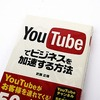 1月28日放送のNHK『ブラタモリ-水戸編』を見逃したので、YouTubeで拝見。