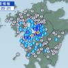 【予言】5月13日に九州北部で大地震発生!?→言ってる傍から震度4の地震発生