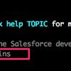 sfdxのカスタムプラグインを作ってみる #salesforce
