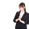 【社内ニート】会社に行きたくないなら仕事を真面目にやるな。きついなら病む前に休め【転職】