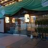【子連れ】伊香保温泉ホテル天坊に実際に泊まってきた④ 子連れ旅行にホテル天坊をオススメしたい良いところ まとめ