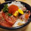 【熱海駅前さんぽ】平和通り商店街をはじから食べるNo.3「祇園」