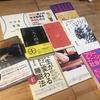 【活動報告】 2017/8/5(土) 大手町の駅近で読書会