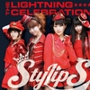 【StylipS】の歴史(前期)と1st BEST ALBUM『THE LIGHTNING CELEBRATION』(個人的メモ)