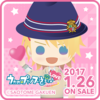 うたの☆プリンスさまっ♪Repeat LOVE for Nintendo Switch「来栖翔」ネタバレ