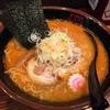 銀のくらの味噌ラーメンで味噌の素晴らしさを再確認。名古屋市東区