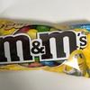 久しぶりにm&m'sを買いました! チョコレートはピーナッツかキャラメル入りが好みです