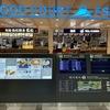 富士山静岡空港 フードコートFSZオープン。 みんなに「麺屋 燕」を知って欲しい。