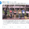 NHKニュース   2021年4月2日