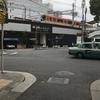 今更ですが阪神御影駅の紹介
