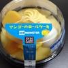 ウチカフェスイーツ 『Uchi Cafe' SWEETS × ICE MONSTER マンゴーのロールケーキ』