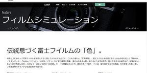 LeicaQは便利だけども富士フィルムに買い替えようと思ったお話