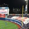 ●6-16阪神タイガース @横浜スタジアム 内野指定席B 2018.6.27 ベイスターズ観戦記