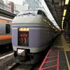 置き換え間近の中央線特急を乗り鉄 E351系編 その1