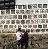 くすりがりノスタルジア 高取城下町