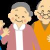 お子様と高齢者にとって安心な家のポイントは?