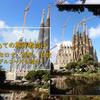 初めてのバルセロナ観光に必要な日数は?【効率的に観光できるモデルコースも紹介!】