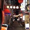 甲府駅近の焼き鳥名店〜甲府・燈(あかり)〜