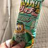 新商品!ガリガリ君リッチ チョコミント。チョコミントかき氷仕様で美味しいよ!(感想レビュー)