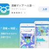 【雑記】初詣や花火大会で活躍するかも?「混雑マップ」のインストール(iPhone)方法