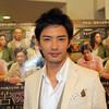 10月18日、金子昇(2012)