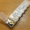 今服用中のお薬について コンサータ・ストラテラの効果と副作用