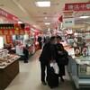 横浜中華街展が一畑百貨店で開催中!