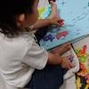 日本地図パズルのおすすめはくもん!【2才の子が都道府県を覚えた?!】
