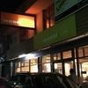 アデレードで日本食 Wasaiレストラン