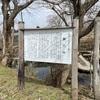北上市江釣子近辺を巡る