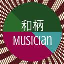世界を旅する和柄Musician
