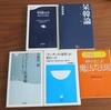 本5冊無料でプレゼント!(3065冊目)